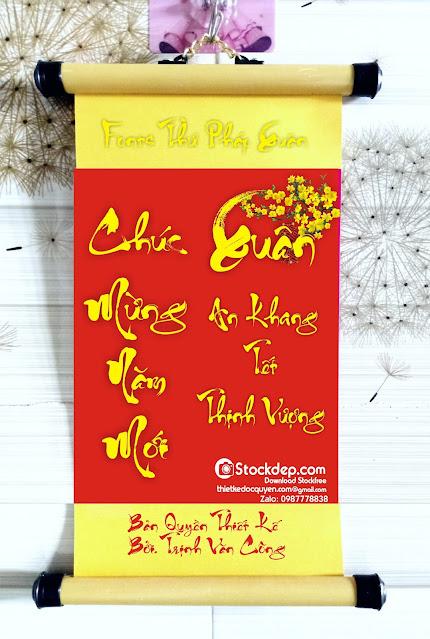 Download Fonts Thư Pháp Xuân Bản Quyền Miễn Phí – Tác Giả Thiết kế Trịnh Văn Công