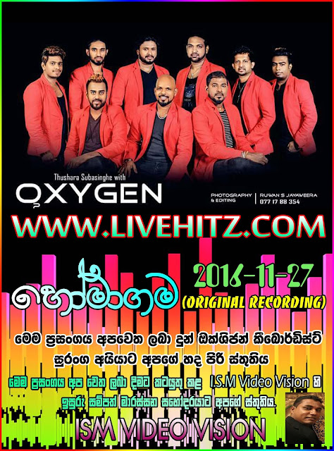 OXYGEN LIVE IN HOMAGAMA  2016-11-27