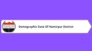 Demographic Data Of Hamirpur District