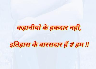 Attitude Shayari Image
