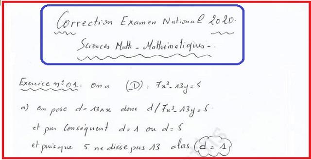 Correction Examen national 2020-sciences math-Mathématiques