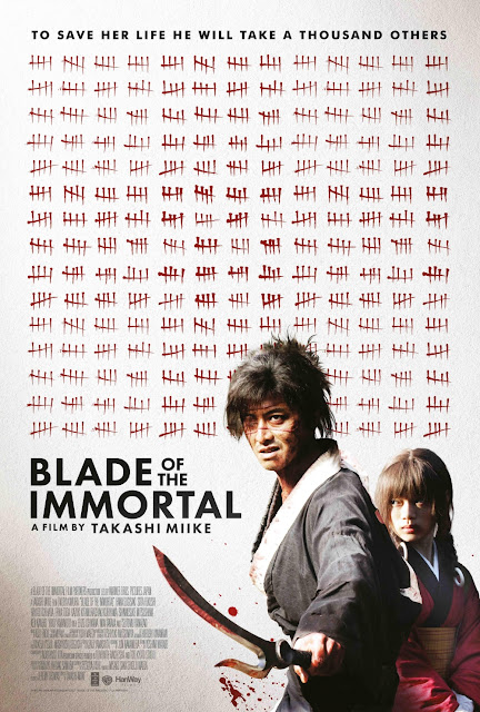 Blade of the Immortal (2017) ταινιες online seires oipeirates greek subs