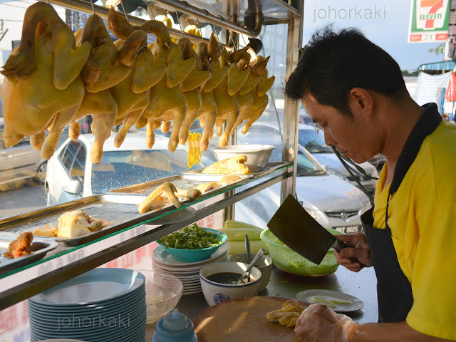 Johor Chicken Rice