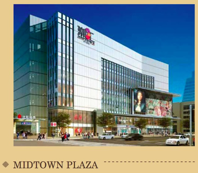 Midtown Plaza - Project by Hongkong Kingland