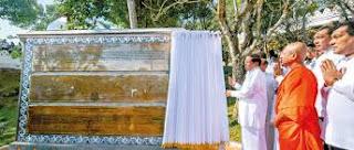 Sri Lanka tuyên bố Tam tạng kinh Phật giáo nguyên thủy Theravāda là di sản quốc gia