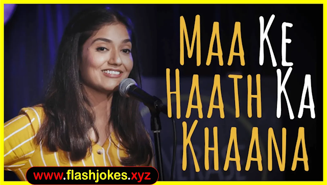 Maa Ke Haath Ka Khaana | Sainee Raj | Mother's Day Special