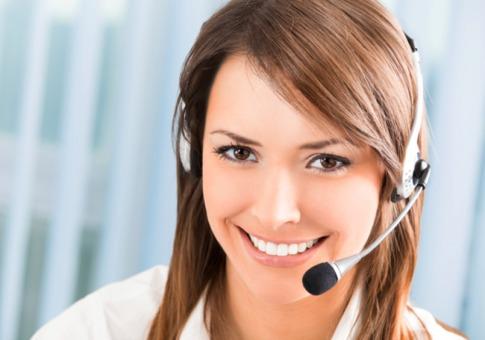 Lavorandia offerte di lavoro operatori addetti call center outbound e inbound a milano for Offerte lavoro arredamento milano