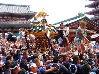 เทศกาลซันจะ (Sanja Festival)