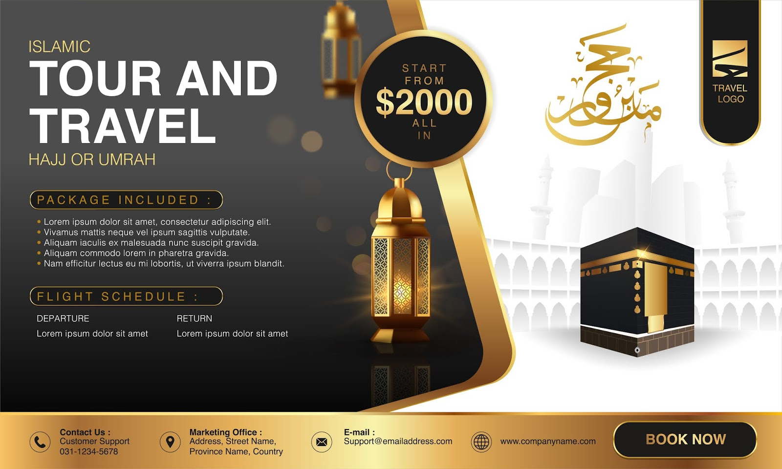 The most beautiful collection of Islamic designs, Hajj and Umrah, open source designs of the highest quality