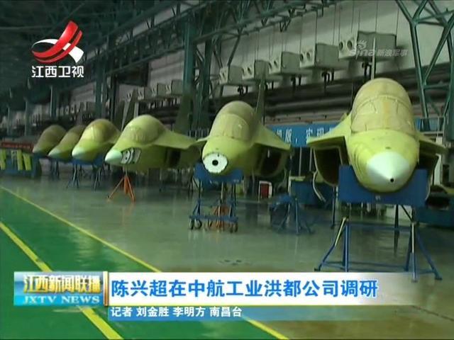 الصين تكشف النقاب عن طائرتها الهجومية الجديدة من طراز L-15B Chinese%2BHongdu%2BL-15%2BProduction%2Bline%2B1