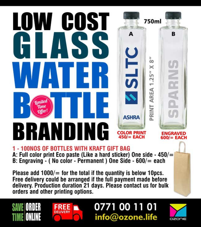 Glass Water Bottle Printing Sri Lanka