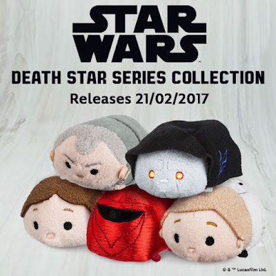 Star Wars Death Star Tsum Tsum Plush Collection by Disney