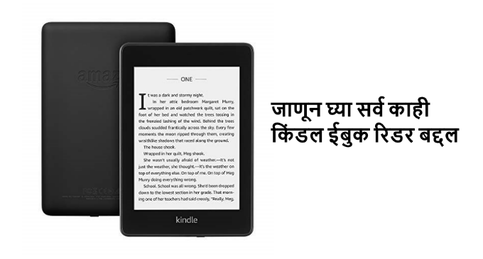 everything about kindle eBook reader and app