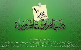 Bacaan Niat Puasa Tasu'a dan Asyura (9 dan 10 Muharram)