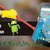 أفضل 5 تطبيقات Android تعمل على تنظيف جهازك فعليًا و تسريعه