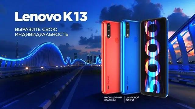 رسمياً سعر ومواصفات هاتف Lenovo K13