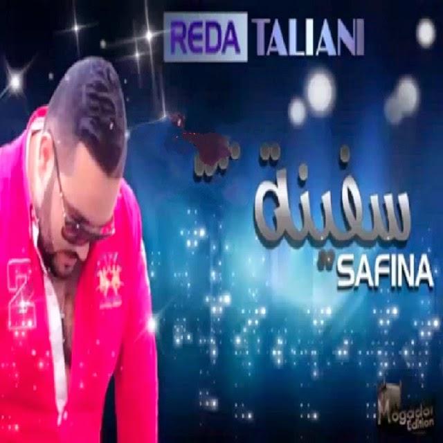 Reda Taliani-Safina 2014