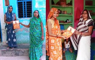 जालौन : घर-घर जाकर लाभार्थियों के भरवाए गए प्रधानमंत्री मातृ वंदना योजना के फार्म