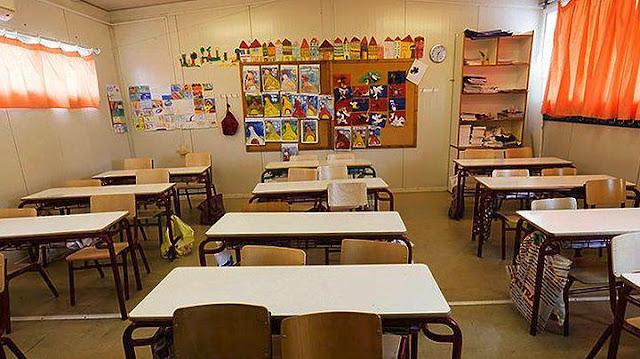 Σύσκεψη για το στεγαστικό πρόβλημα των σχολικών μονάδων του νομού Αργολίδας