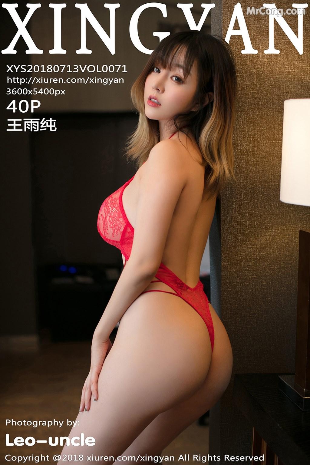 XingYan Vol.071: Người mẫu Wang Yu Chun (王雨纯) (41 ảnh)