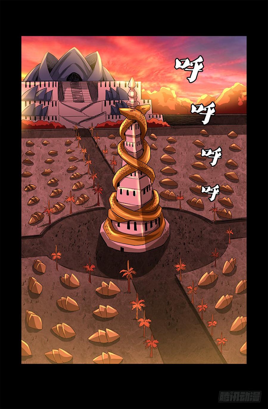 Huyết Ma Nhân Chapter 529 video - truyenmh.com