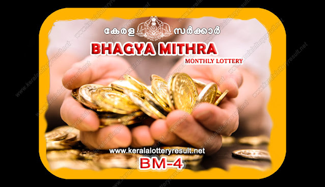 Bhagyamithra Lottery result : New Kerala Monthly Lottery Bhagyakuri Results
