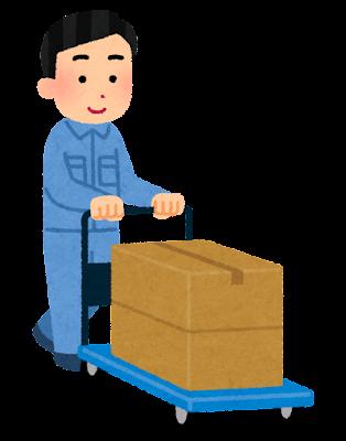 台車を押す人のイラスト(男性作業員・荷物あり)