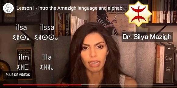سيليا مازيغ - درس حول اللغة الامازيغية بالانجليزية
