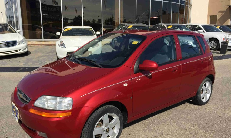 Used Cars For Sale In Winnipeg >> Auto List Of Canada Used Car For Sale Winnipeg