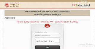mppsc notification, mppsc syllabus, mppsc 2019 notification, mppsc mponline, mppsc 2019 exam date, mppsc 2020 notification, mppsc admit card 2019, mppsc notification 2019-20,