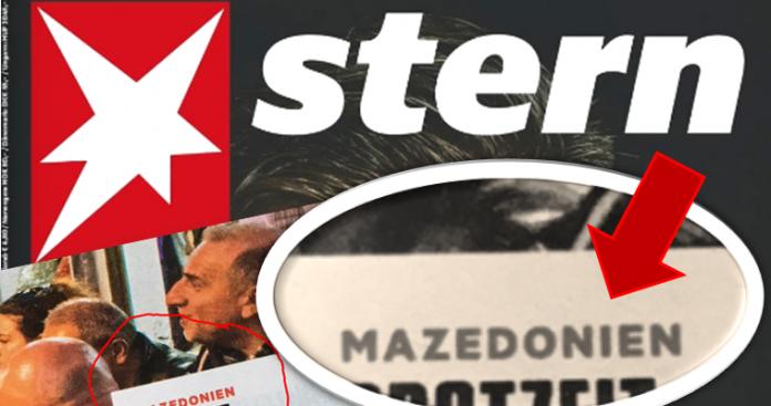 Τορπίλη STERN με «Μακεδονία»! Μα καλά, τι συμφώνησαν στις Πρέσπες;