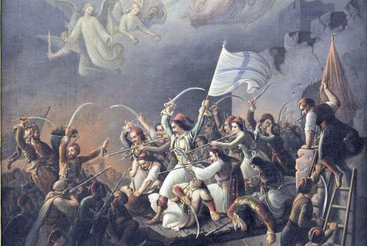 Οι προεπαναστατικοί αγώνες των Ελλήνων.
