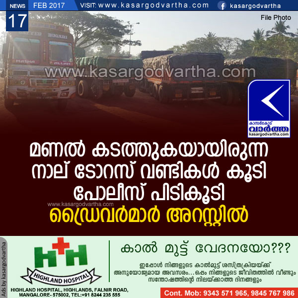 Kasaragod, Sand, Police, Driver, Arrest, Lorry, Vehicle Inspection, Vehicle, Sands smuggling: 4 torres vehicles seized