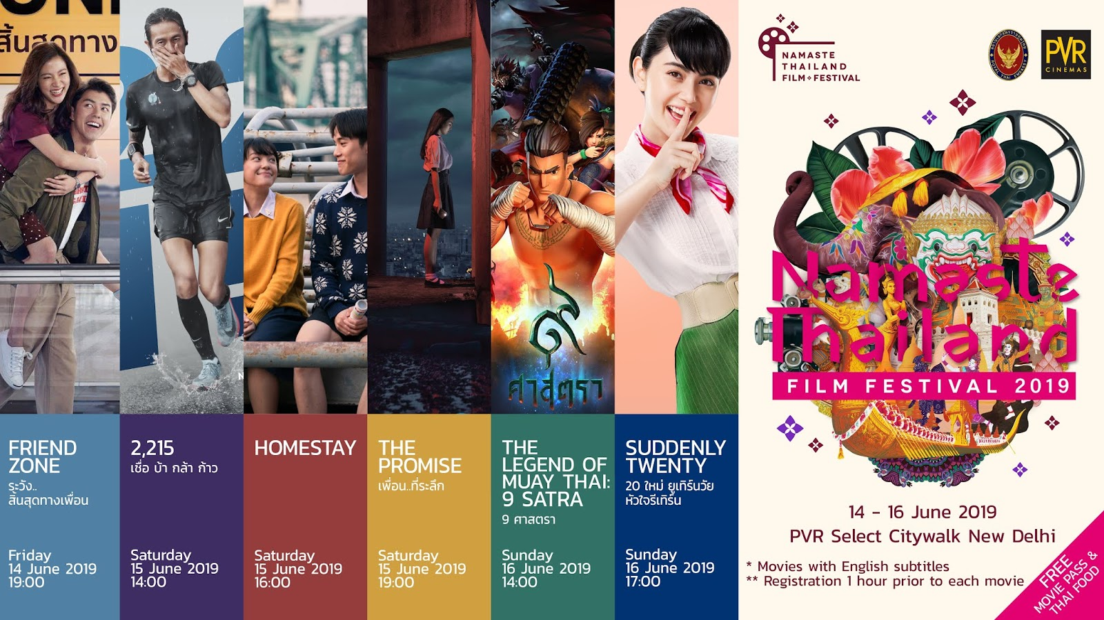 Namaste Thailand Film Festival 2019 - NP