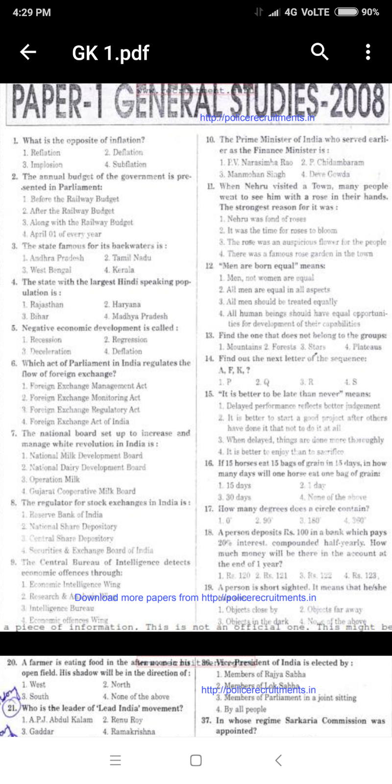 Assam Police Previous Year Question Paper