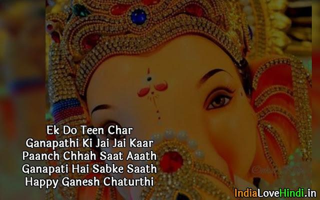 ganesh chaturthi decoration images