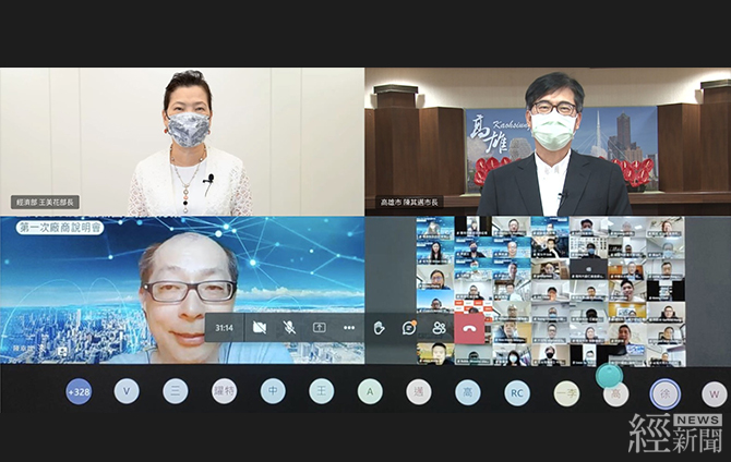推動「亞灣5G AIoT創新園區」 跨部會工作小組啟動