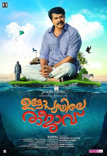 Utopiayile Rajavu 2015 Malayalam DVDRip Download