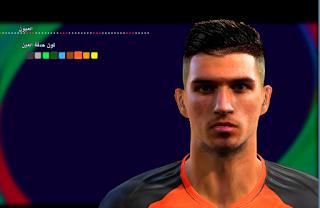 Adrian Grbic (Fix Link)
