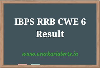 IBPS RRB CWE 6 Result 2017