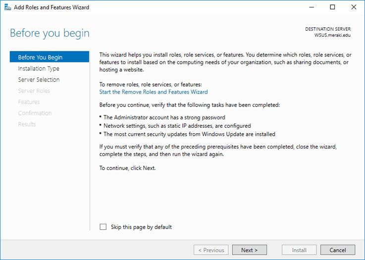 تثبيت Windows Server Update Services - WSUS: