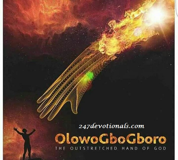 Download Olowogbogboro by  Nathaniel Bassey mp3