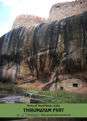 Thirumayam Fort Pinterest