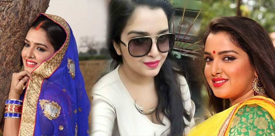 Top 15 Most Beautiful actresses In The Bhojpuri Film
