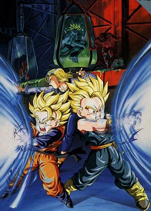 Dragon Ball Z: El combate final [Película] [Latino] [HD] [MEGA]