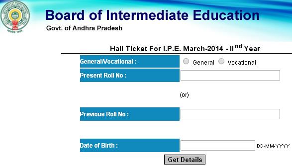 Inter 2nd year hall tickets 2014