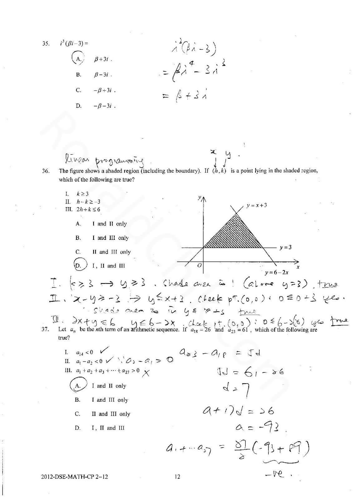 2012 DSE Math P2 卷二 Q35,36,37
