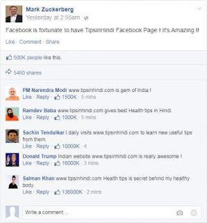 how-to-make-fake-funny-facebook-post-in-hindi
