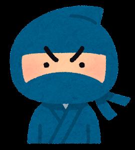 いろいろな表情の忍者のイラスト(男性・怒った顔)