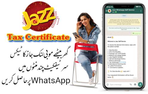 jazz-tax-certificate